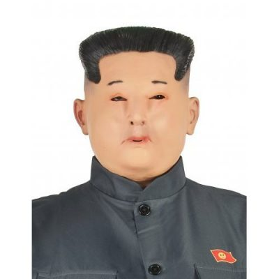 masque-latex-kim-jong-un